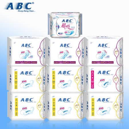 ABC卫生巾 日用夜用10包组合混合套装79片棉柔亲肤超薄纯棉 正品