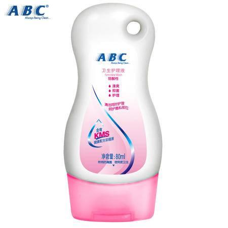 ABC迷你卫生巾超薄纯棉柔1包8片卫生护理液一瓶80ml抑菌去味正品