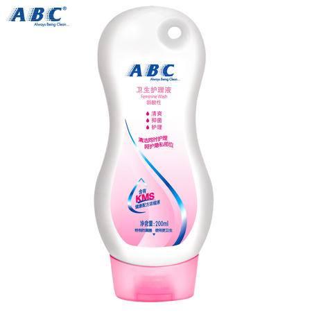 ABC卫生护理液 女性私处洗液 KMS护理配方200ml正品