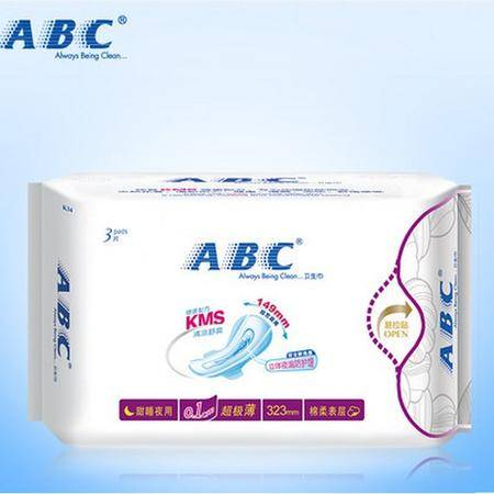 ABC卫生巾 甜睡夜用3片纤薄棉柔亲肤0.1CM超薄透气超吸舒适防侧漏