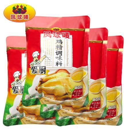 凤球唛爱厨鸡精鸡粉200g*4袋 面条煲汤调味品调味料 替代味精