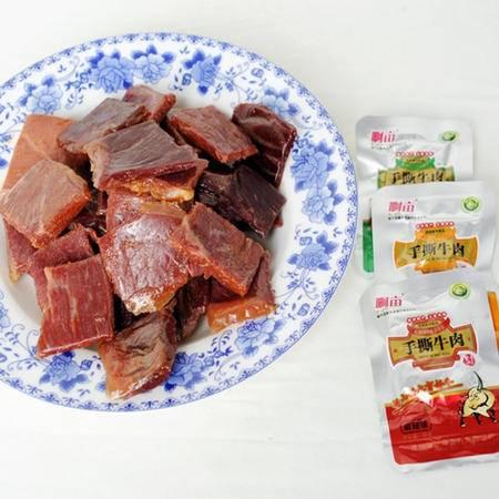 麻阳河 贵州特产 麻阳河手斯卤味黄牛肉干 零食小吃