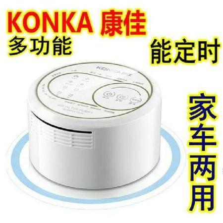 康佳(KONKA) 清新之旅·空气净化器KGMZ-731