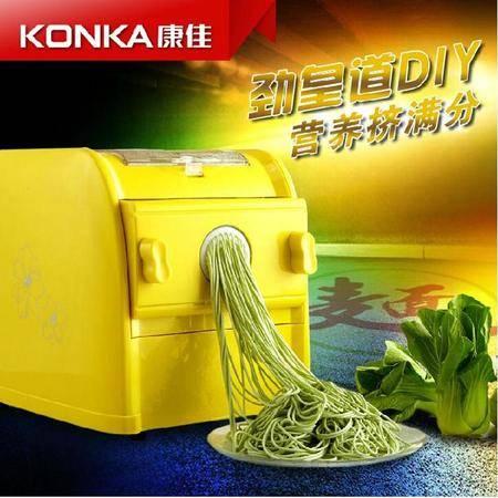 康佳(KONKA) 金麦坊·面条机 压面机.馒头机KGND-181