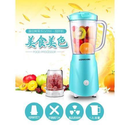康佳(KONKA)鲜果乐榨汁机 DZ200