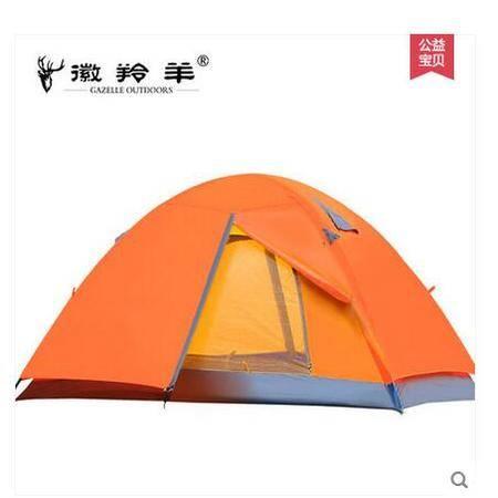 徽羚羊徽羚羊帐篷户外 双人双层野营装备套装 玻杆防雨野外露营帐篷6927567410186