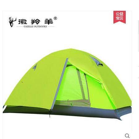 徽羚羊徽羚羊帐篷户外 双人双层野营装备套装 铝杆防雨野外露营帐篷 6927567410087