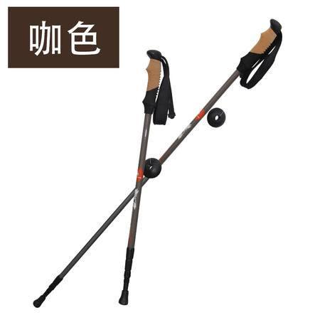徽羚羊折叠超轻登山杖徒步软木三节伸缩手杖户外登山手杖
