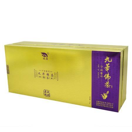 【皖南300村馆】皖海九华佛茶 绿茶 茶叶 新茶2016明前茶200g高山云雾茶礼盒装