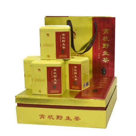 【皖南300村馆】皖海池州特产200g霄坑野生茶富硒绿茶2016年新茶礼盒
