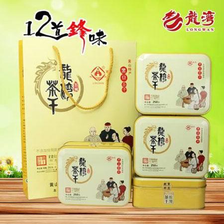 【皖南300村馆】龙湾豆腐干安徽黄山特产五城豆干250g*4黑豆茶干礼盒铁盒装零食