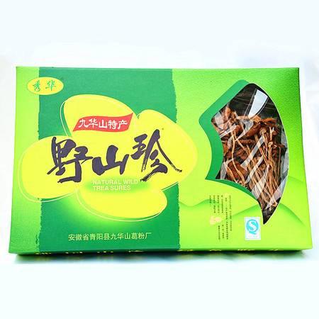【皖南300村馆】九华山特产 农家种植茶树菇 茶树菇干货 野生茶树菇 100g盒装