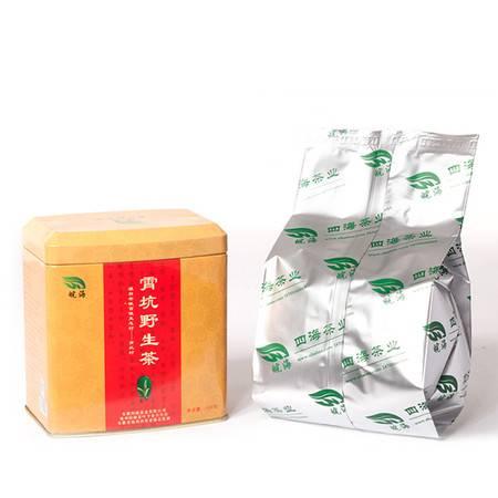 【皖南300村】霄坑野生茶(红色听)100g