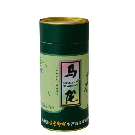 马龙苦荞茶礼盒装800g