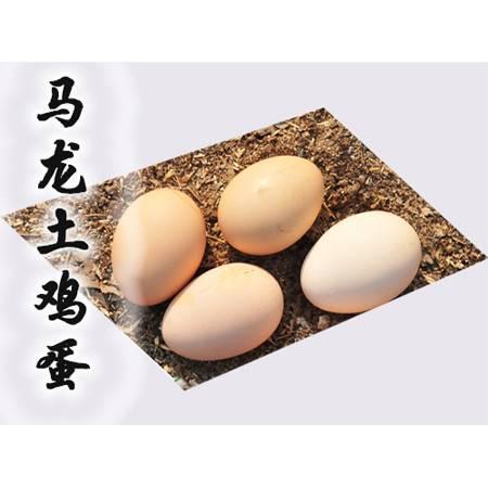 马龙土鸡蛋 盒装 30个 包邮