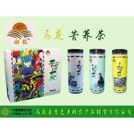 云南马龙苦荞茶礼盒装250g*3盒