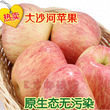 【丰邮快购】丰县大沙河红富士新鲜原生态水果现摘苹果甜脆可口8斤