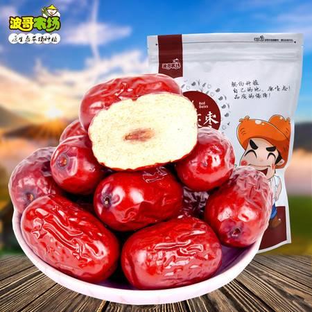波哥农场 新疆若羌枣 灰枣 大枣 枣子干货特产 肉厚甜好吃500g