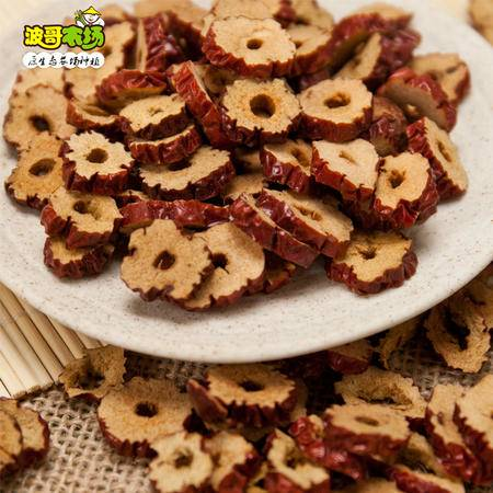 波哥农场 新疆特级若羌红枣片枣干枣圈酥脆泡茶香脆无核枣150克