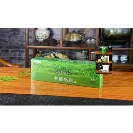 青木川绿条毛尖250g