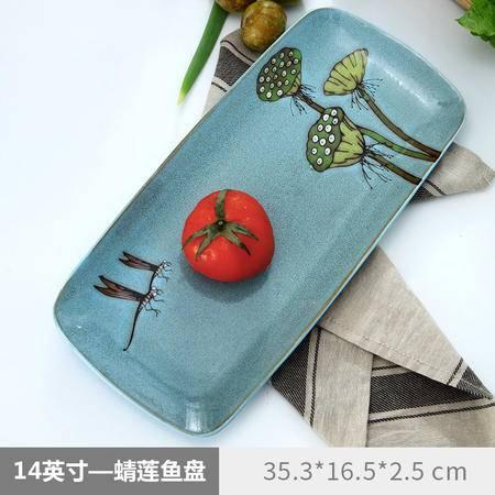 醴陵14寸特大号长条鱼盘 沙拉寿司摆盘 特色手绘餐具厅桌套装陶瓷盘子