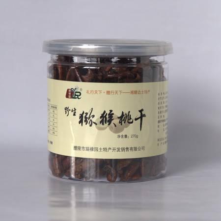 【瑞禄园】 醴陵土特产 野生猕猴桃干