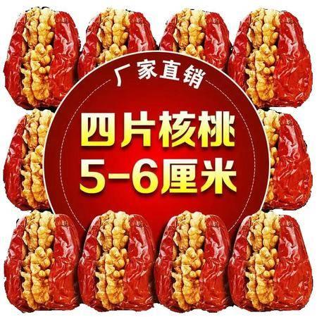 三晋御品 枣夹核桃500g(六星)