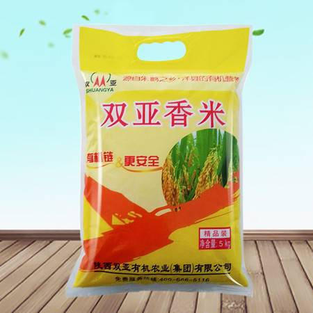 大米2015年米5kg包邮 非转基因农家自产长粒香米 双亚香米有机米