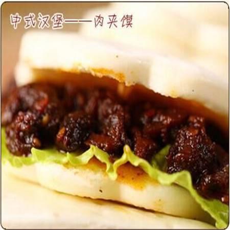 夹馍酱(香辣孜然味)