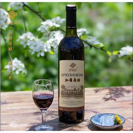斯葡瑞/Spring 国产通化山葡萄酒甜酒10度红酒 入门红酒 口感微甜