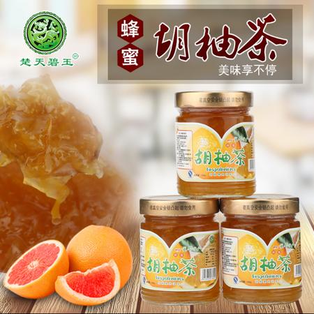 楚天碧玉蜂蜜柚子茶248g 韩国风味水果茶 蜜炼酱 果味茶 冲调饮品 两瓶包邮