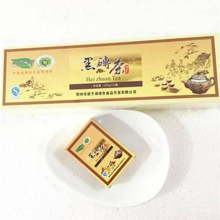 楚天碧玉 楚天碧玉 梁湖碧玉茶黑砖茶10盒装茶汤如琥珀滋味醇厚香气纯正独具菌花香
