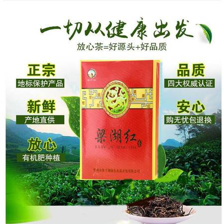 楚天碧玉 一级红茶8g*10*4盒 茶汤透亮 耐泡茶叶