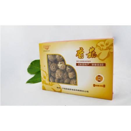 汉水绿梦 礼盒香菇300g