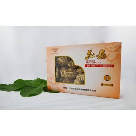 汉水绿梦 礼盒花菇300g