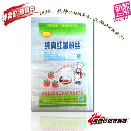 【刘家发粉丝3000g】红薯粉丝简装精装 正品厂家直销支持批发包邮