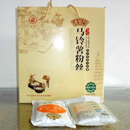 【1600g马铃薯粉丝礼盒】老楚村正宗马铃薯粉丝味道鲜美农家自产厂家直销