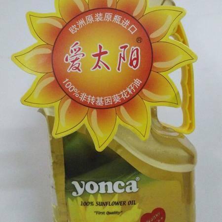 爱太阳葵花籽油