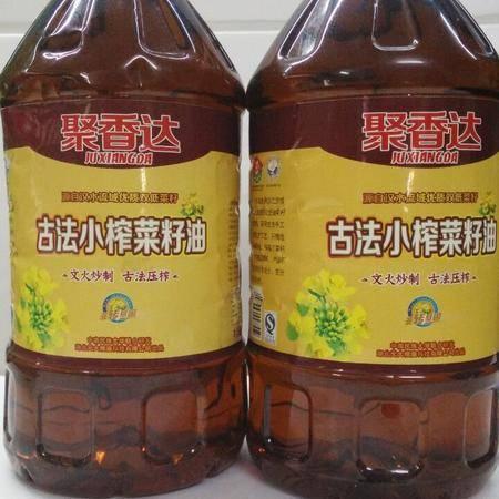 聚香达古法小榨菜籽油