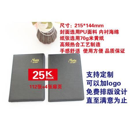 飞龙 PU面料  70克米黄纸 112张+4张扉页 内衬海绵 笔记本