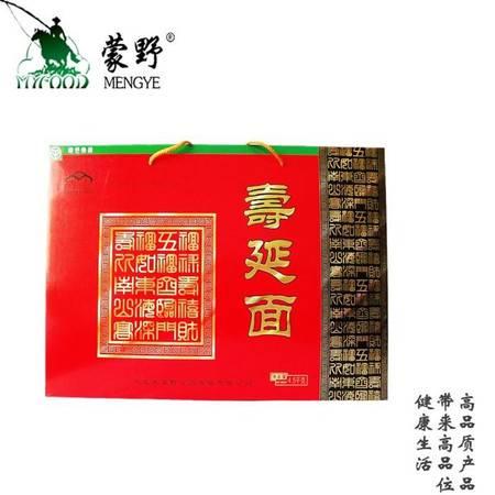 内蒙古特产 蒙野寿延面礼盒4.5千克