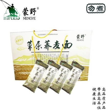 内蒙古特产 蒙野草原荞麦面礼盒3.2千克