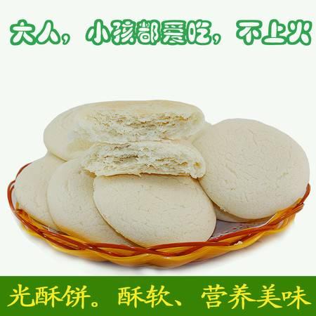 横县特产光酥饼干蛋奶味 烘烤香脆原味点心早餐零食品低脂饼干168克/包4袋包邮