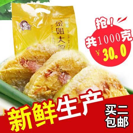 广西横县特产金姐大粽子 糯米鲜肉粽 端午节食品小吃1000克