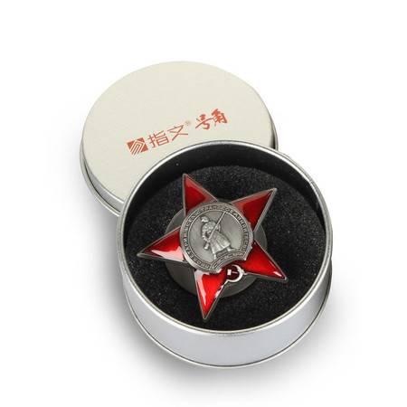 【指文定制】苏联红星勋章复刻版!