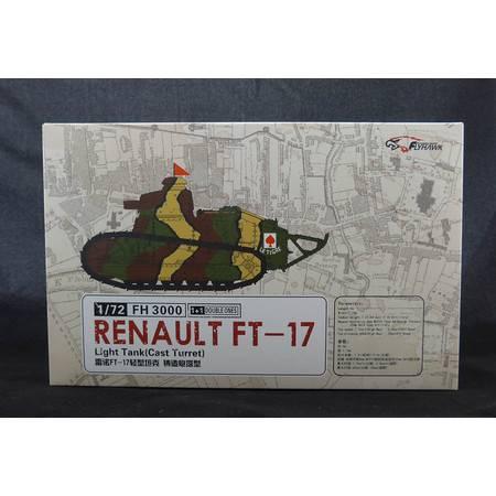 """【""""鹰翔模型""""独家直供】法国FT-17坦克铸造炮塔型"""