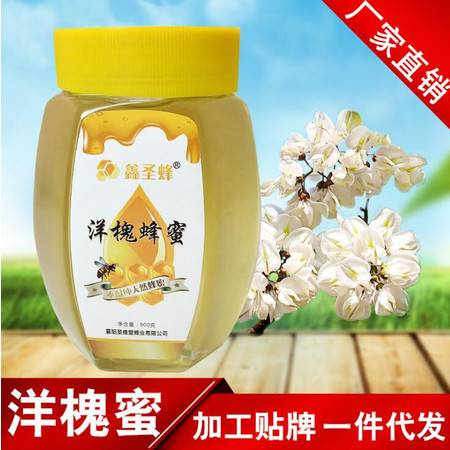 鑫圣蜂 天然老山野生洋槐蜜900g刺槐土蜂蜜