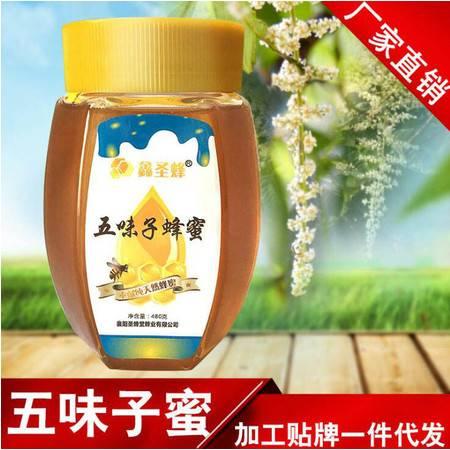 鑫圣蜂 五味子蜜480g 2016蜂农自产新纯天然中草药蜂蜜