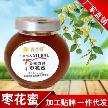 鑫圣蜂 纯农家自产枣花蜜250G野生土蜂蜜