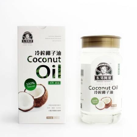 东郊阿婆 海南纯天然新鲜冷榨椰子油 特级食用椰子油东郊阿婆680ml